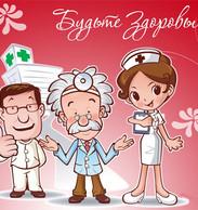 Медицинский центр МАЭСТРО
